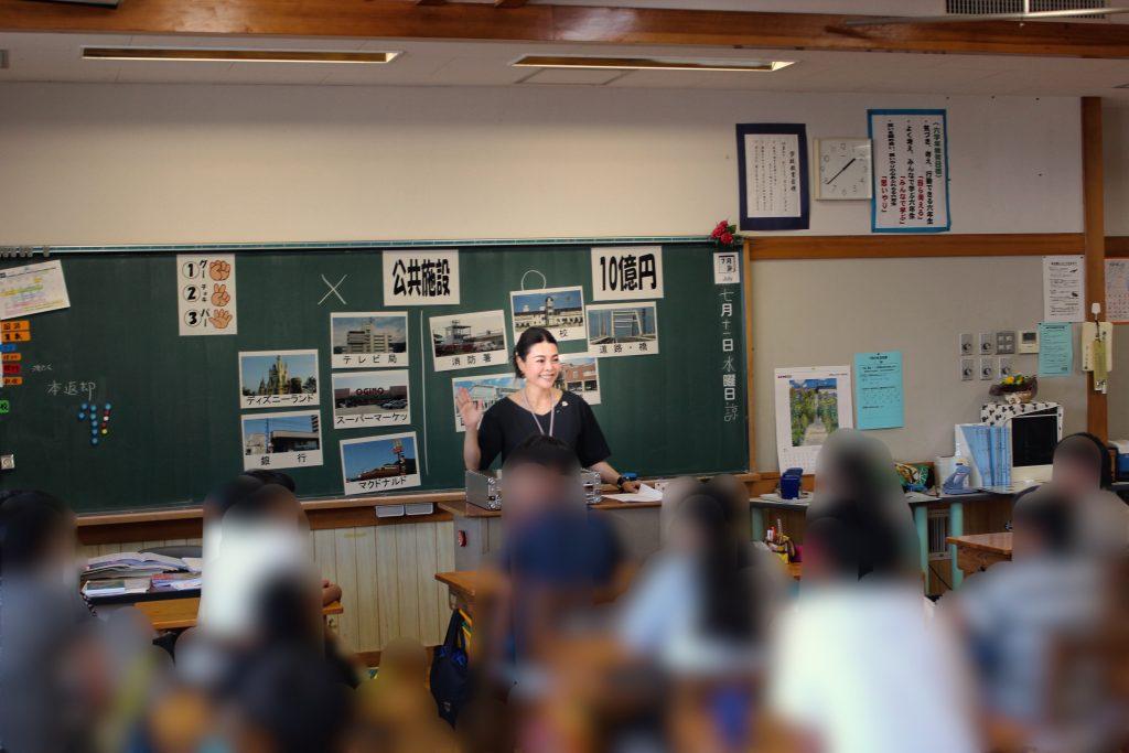山梨県内小学校税金教室