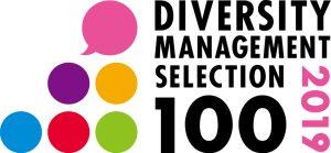 平成30年度「新・ダイバーシティ経営企業100選」ロゴ